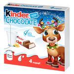 Kinder® Chocolate Chocolate Bar with Milk Filling 4pcs*12,5g