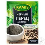 Перець чорний Kamis мелений 20г