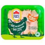Nasha Ryaba Chicken Drumsticks Meat PET packaging ~ 500-650g