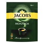 Кофе Jacobs Monarch растворимый 50г