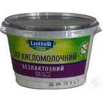 Творог Latter безлактозный 5% 150г