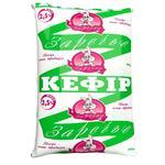 Zarichchya Kefir 2.5% 900g