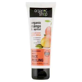 Organic Shop Apricot and Mango Facial Peeling 75ml