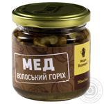Honey with walnuts 240g