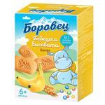 Печенье Боровец детское с бананом 100г