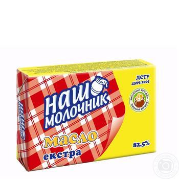 Масло Наш Молочник Экстра сладкосливочное 82.5% 200г Украина
