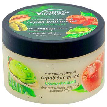 Скраб для тела Energy of Vitamins Моделирующий 250мл