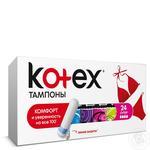 Тампоны Kotex Ultra Sorb Silky Cover super 24шт