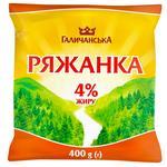 GalychanskА fermented baked milk 4% 400g