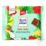 Ritter Sport Milk Chocolate with Coconut 100g