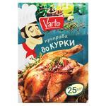 Приправа Varto к курице 25г