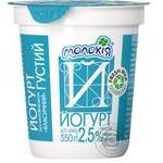 Йогурт Молокия Классика классический густой 2.5% 350г пластиковый стакан Украина