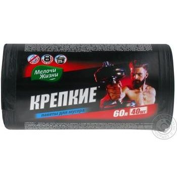 Melochi Zhyzni Garbage Bags 60l 40pcs - buy, prices for Novus - image 2