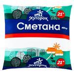 Сметана Хуторок 21% 400г пленка Украина