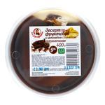 Pani Hutoryanka Chocolate Banana Сurd Dessert 400g
