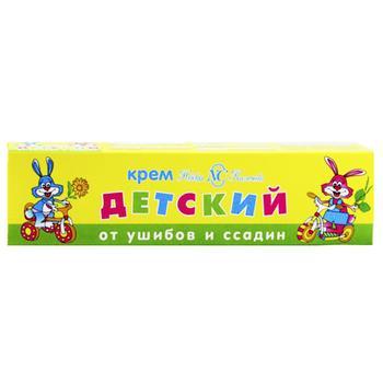 Крем Невская косметика детский от ушибов и ссадин 40мл - купить, цены на Ашан - фото 6