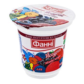 Йогурт Фанни Лесная ягода 1,5% 240г