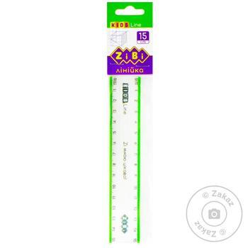 Лінійка Zibi пластикова 15см - купити, ціни на CітіМаркет - фото 3