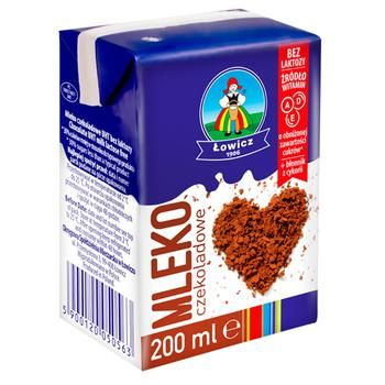 Молоко Lowicz 1906 Ловицьке с какао и витаминами без лактозы ультрапастеризованное 2,1% 200мл