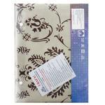 Yaroslav Elegant Bedding Set 200x220cm