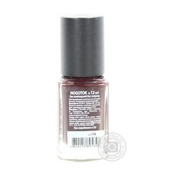 Лак для нігтів Nogotok Style Color №116 12мл - купить, цены на Novus - фото 2