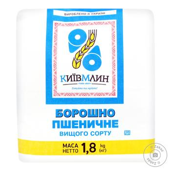 Kyiv Mlyn highest quality wheat flour 1,8kg