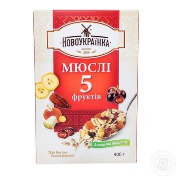 Мюсли Новоукраинка 5 фруктов 400г - купить, цены на Фуршет - фото 2