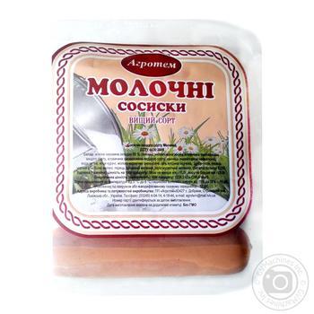 Сосиски Агротем Молочные высший сорт
