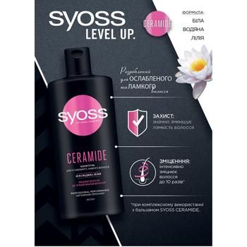 Syoss Ceramide Complex Shampoo for Weak and Brittle Hair 440ml - buy, prices for EKO Market - photo 2