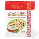 Сухарі Українська зірка 35 г пшен.-житні зі смаком сметани із зеленню
