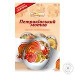 Термоэтикетки для яиц На Великдень Петриковский мотив 7шт.