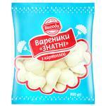 Vygoda Znatni Frozen Dumplings with Potatoes 800g