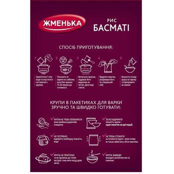 Zhmenka Super Basmati Rice - buy, prices for CityMarket - photo 2