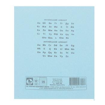 Тетрадь Полиграфист в линию 12 листов - купить, цены на Таврия В - фото 2