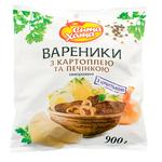 Вареники Сита Хата с картофелем и печенью замороженные 900г