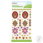 Ukrasa for pascha - buy, prices for Furshet - image 1