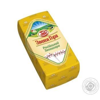 Сыр Звени Гора Российский твёрдый 50%