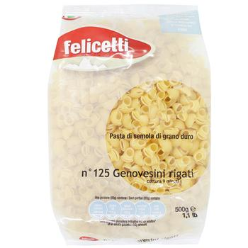 Felicetti Genovesini Rigati Pasta 500g - buy, prices for CityMarket - photo 1