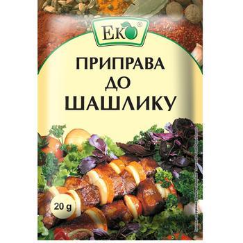 Приправа Эко для шашлыка 20г - купить, цены на ЕКО Маркет - фото 1