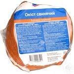 Ham Aro pork smoked-boiled