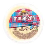 Slavia Mozzarella Ukrainian Cheese