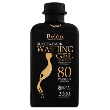 Гель Belen Black&Dark для стирки черного и темного белья 2л