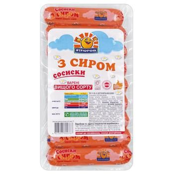 Yatran Boiled Sausages with Cheese