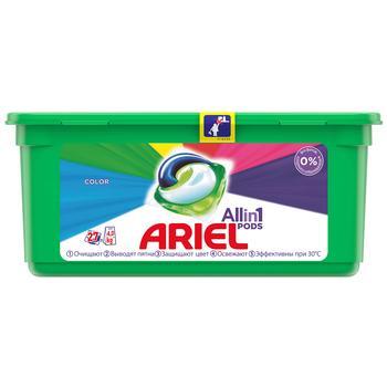 Капсулы для стирки Ariel Pods Все-в-1 Color 27шт
