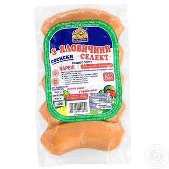 Сосиски Ятранчик Селект говяжьи высший сорт - купить, цены на Ашан - фото 1
