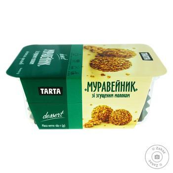 Tarta Cakes Ant 180g - buy, prices for Furshet - image 1
