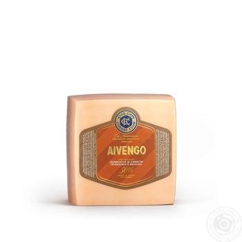 Сыр Клуб сыра Айвенго 45%