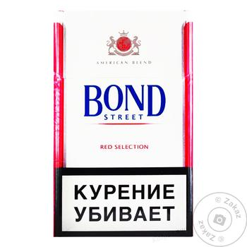 Сигареты Bond Street Classic Selection