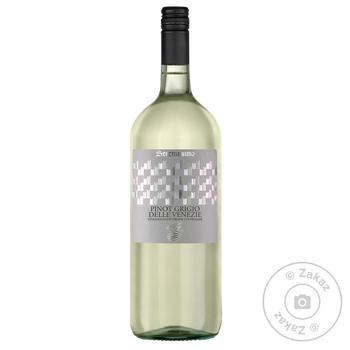 Вино Serenissima Pinot Grigio Delle Venezie белое сухое 12% 1,5л