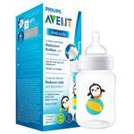 Bottle Avent for feeding 260ml